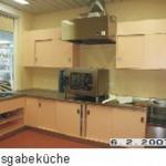 Christian-Wolfrum-Schule Hof 7